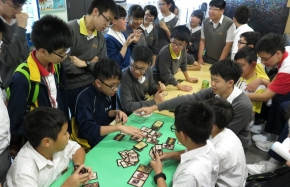 SU 班際Board Game 比賽