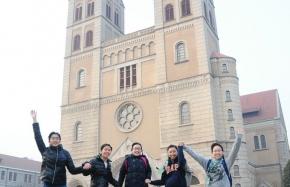 青島歷史文化探索之旅