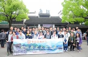 杭州歷史文化之旅