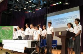 第二十四屆學生會選舉暨諮詢大會
