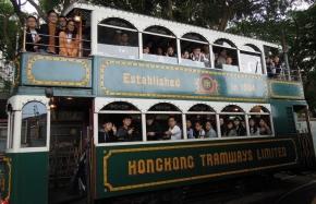 香港電車遊