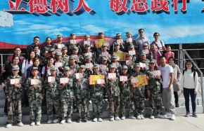 中一軍事文化體驗成長營