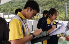中文科電子學習