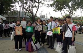 香港花卉展繪畫比賽