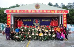 中一軍訓營